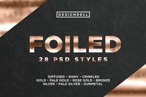 各种金属色图层样式 Foiled Photoshop Styles插图1