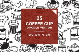 25款咖啡元素涂鸦手绘图案设计素材 Coffee Doodle Vector插图1