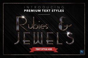 20款红宝石&珠宝文本风格的PS图层样式下载 20 RUBIES & JEWELS TEXT STYLES [psd,asl]插图21