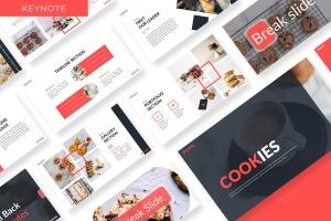 美食品牌宣传/餐饮培训公司适用的Keynote模板 Cookies  – Business Keynote Template插图1