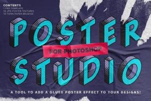 海报张贴效果图样式生成PS笔刷 Poster Studio for Photoshop插图1