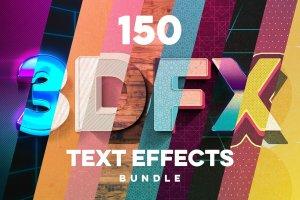 一流设计素材网下午茶:150款3D文字效果的PS图层样式 150 3D Text Effects for Photoshop–2.61 GB插图1