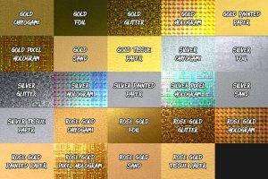 24款实用银色和金色图层样式 24 Silver and Gold Styles插图2