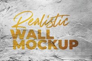 字体/Logo设计墙面刷漆效果图样机模板 Wall Mockup插图2