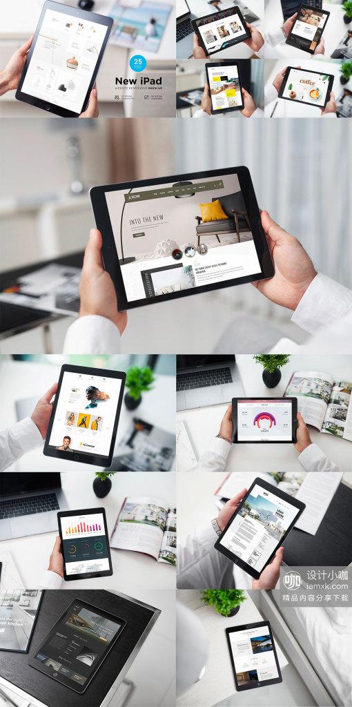 12个可以完美展示响应式网页的 2018 New iPad 样机Mockup下载 [PSD]