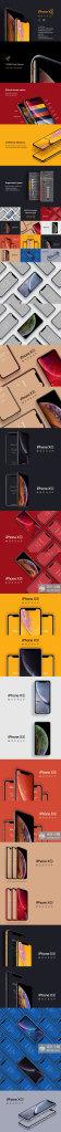 一流设计素材网下午茶:11种完美的不同的iPhone XS 和 XR 应用APP设计样机排列效果合集[PSD]