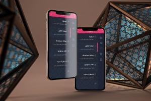 iPhone Xs智能手机屏幕设计预览样机模板 Arabic iPhone XS插图7