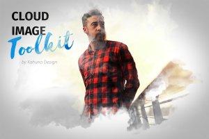 雾锁人物效果PSD图层样式 Cloud Image Toolkit插图1