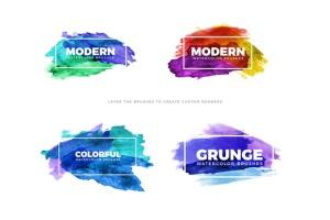 44款现代水彩矢量AI笔刷套装 Vector Watercolor Brushes for Illustrator插图4