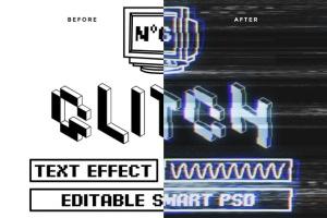 复古老电视失真信号故障PS字体样式Vol.II Photoshop Glitch Text Effects Vol. II插图4