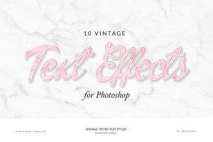 复古条纹风格文本图层样式 Vintage / Retro Text Styles插图1