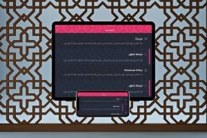 阿拉伯文APP应用iPhone XS和iPad Pro样机模板 Arabic iPhone XS & iPad Pro插图7
