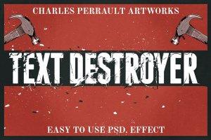 毁灭破坏风格图层样式 Text Destroyer插图1