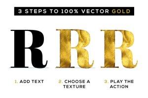100%矢量闪亮金箔图层样式 Shimmer & Shine: 100% Vector Gold插图2