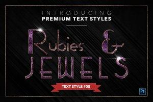 20款红宝石&珠宝文本风格的PS图层样式下载 20 RUBIES & JEWELS TEXT STYLES [psd,asl]插图9