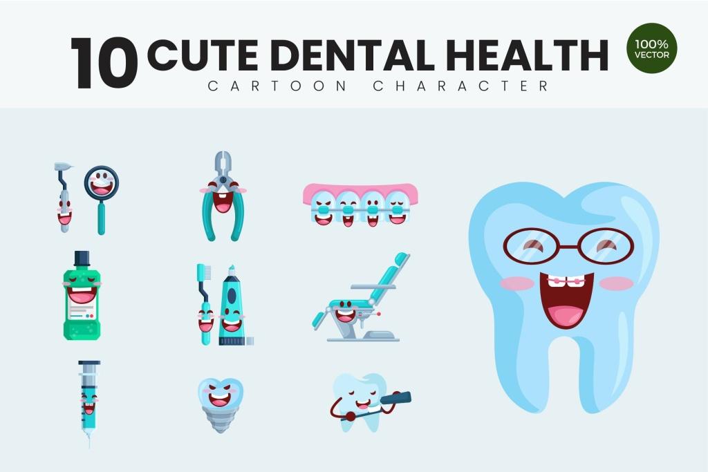 10个牙齿保健护理主题卡通形象矢量插画 10 Cute Dental Health Vector Illustration插图