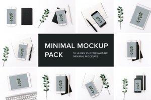 iPad & iPhone 真实场景样机模板 Minimal Mockup Pack Photorealistic插图1