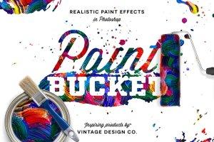 混合油漆涂刷图层样式 Paint Bucket for Photoshop插图1