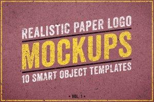 纸张印刷效果 Logo 展示样机 Paper Logo Mockups Volume 1插图5