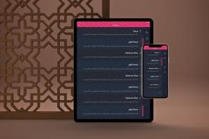 阿拉伯文APP应用iPhone XS和iPad Pro样机模板 Arabic iPhone XS & iPad Pro插图4
