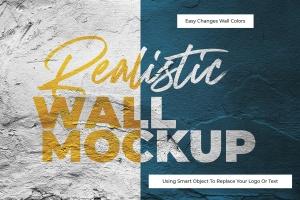 字体/Logo设计墙面刷漆效果图样机模板 Wall Mockup插图3