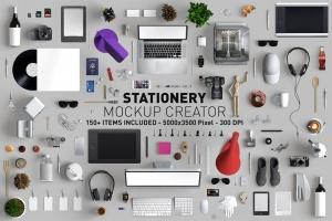高逼格EDC/办公场景巨无霸设计套件 Hero Stationery Mockup Creator插图1
