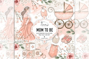 母婴主题水彩手绘图案剪贴画PNG素材 Maternity clipart插图(1)
