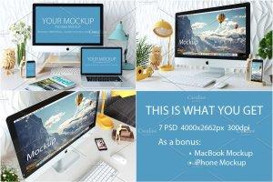 苹果一体机桌面显示样机模板 iMac Mockup (7 PSD) + Bonus插图2