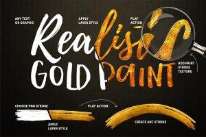 浮雕&扁平金属效果图层样式大合集 Gold Paint Effect for Photoshop插图2
