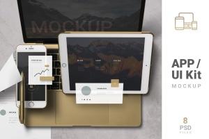 个性化APP&网站设计效果预览样机 App / UI Kit Mockups插图1