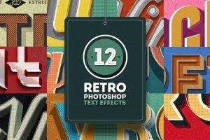 12款复古文本图层样式v1 Retro Text Effects Vol.01插图1