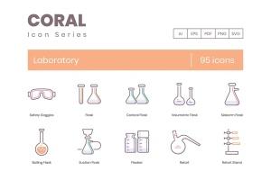 Coral系列-实验室主题矢量一流设计素材网精选图标 Laboratory Icons – Coral Series插图1