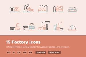 15枚工厂/工业生产主题矢量一流设计素材网精选图标 15 Factory Icons插图1