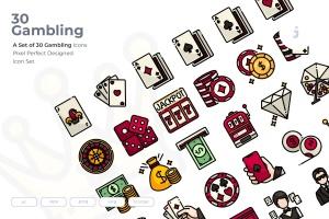 30枚赌博&博彩主题矢量填充色一流设计素材网精选图标 30 Gambling Icons插图1