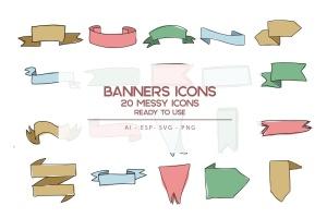 20枚横幅手绘草图矢量填充色一流设计素材网精选图标 Banners Icons set插图1