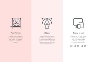 25枚网上购物电子商务矢量线性一流设计素材网精选图标v1 Shopping E-Commerce Line Icons插图3