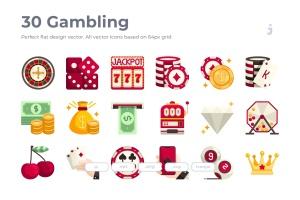 30枚赌博&博彩主题扁平设计风格一流设计素材网精选图标 30 Gambling Icons – Flat插图1