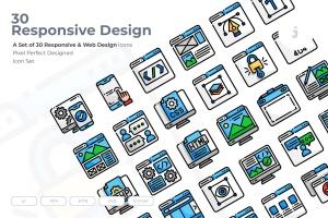 30枚彩色响应式网站设计矢量一流设计素材网精选图标 30 Responsive & Web Design Icons插图1