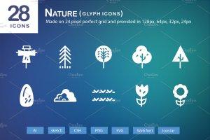 28个大自然元素字体一流设计素材网精选图标 28 Nature Glyph Icons插图1