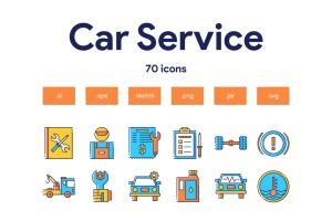 70枚汽车服务主题填色线性一流设计素材网精选图标 Car Service Icon Set插图1