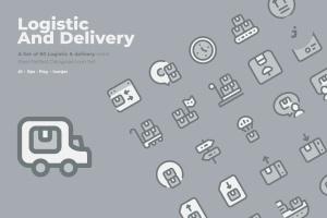 60枚物流配送主题矢量双色调一流设计素材网精选图标 60 Logistic & delivery Icons  –  Two Tone Style插图(1)