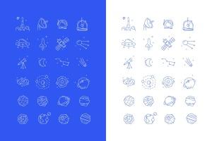 太空探索主题矢量一流设计素材网精选图标素材 space vector icon set插图1