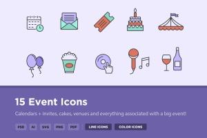 15枚活动事件主题矢量一流设计素材网精选图标 15 Event Icons插图1