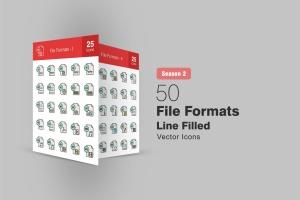 50枚文件格式填充线性一流设计素材网精选图标 II 50 File Formats Filled Line Icons Season II插图(1)