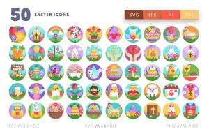 50枚复活节主题圆形一流设计素材网精选图标 Easter Icon插图2