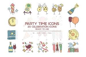 20枚活动时刻主题手绘设计风格矢量一流设计素材网精选图标 Party Time Icons Set插图1