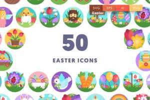 50枚复活节主题圆形一流设计素材网精选图标 Easter Icon插图1
