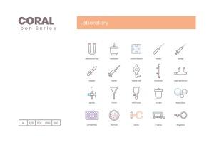 Coral系列-实验室主题矢量一流设计素材网精选图标 Laboratory Icons – Coral Series插图3