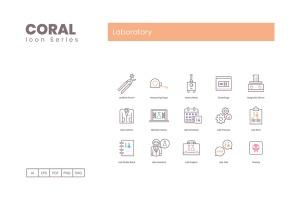 Coral系列-实验室主题矢量一流设计素材网精选图标 Laboratory Icons – Coral Series插图6