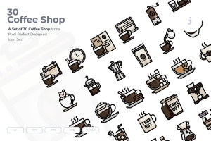 30枚咖啡/咖啡店矢量一流设计素材网精选图标素材 30 Coffee Shop Icons插图1
